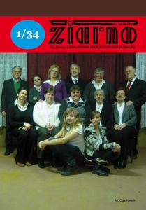 Ziarno nr 34
